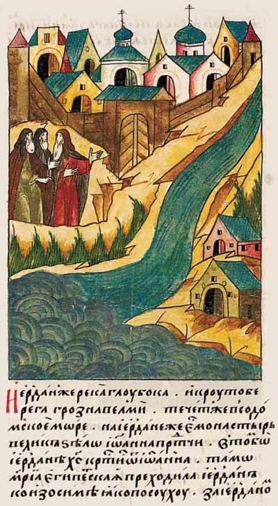 Лицевой летописный свод Ивана IV Грозного. 6897 (1397). Иордан и Содом – Фрагмент 1