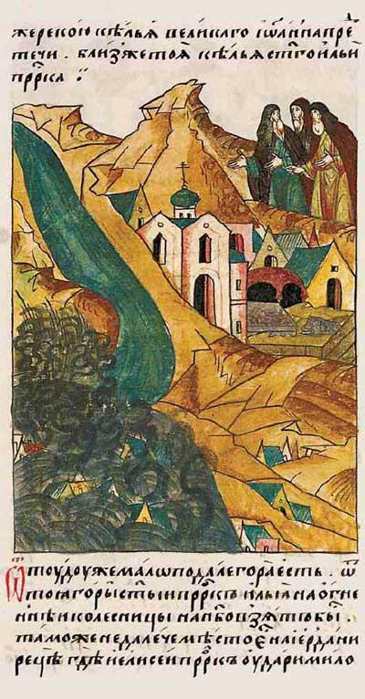 Лицевой летописный свод Ивана IV Грозного. 6897 (1397). Иордан и Содом – Фрагмент 2