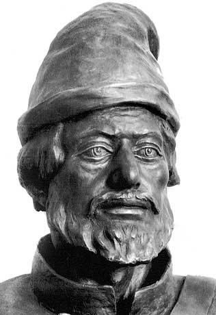 Мужчина из погребения. Манежная площадь, Москва, XIV–XVII вв.