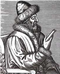 Василий III, из [16.27]