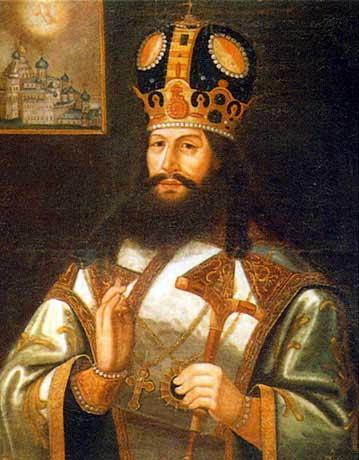 Патриарх Никон. Копия с прижизненного изображения. Конец XVII в.