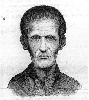 Н.М. Ядринцев. Финский тип черневых татар, 1885