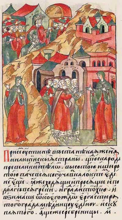 Лицевой летописный свод Ивана IV Грозного. Царьград. Явление высокой девы.