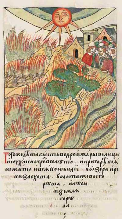 Лицевой летописный свод Ивана IV Грозного. 1170: Великая засуха, неурожай