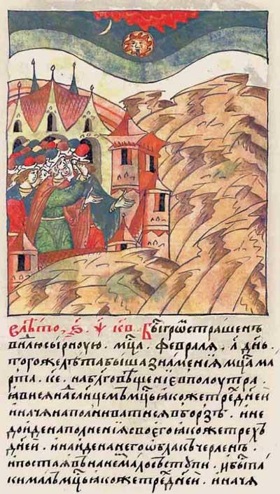 Лицевой летописный свод Ивана IV Грозного. 1222: Гроза в феврале