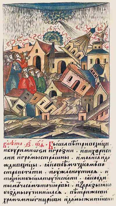 Лицевой летописный свод Ивана IV Грозного. 6809 (1309). Были ветры великие и бури многие и грозные…