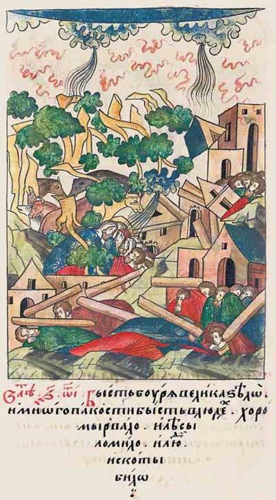 Лицевой летописный свод Ивана IV Грозного. 6810 (1310). Была буря великая очень