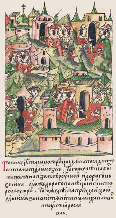Лицевой летописный свод Ивана IV Грозного. 6840 (1340). Во время засухи уродилось много высокой дорогови – ржи