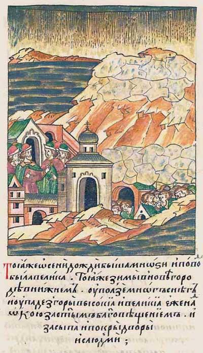 Лицевой летописный свод Ивана IV Грозного. 6878 (1378). В ту же осень было много дождей, и было сильное наводнение