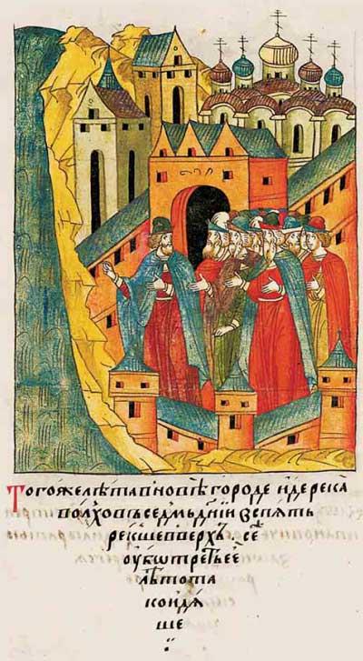 Лицевой летописный свод Ивана IV Грозного. 6884 (1384). В том же году в Новгороде семь дней река Волхов текла вспять, вверх по течению; так происходило уже третий год подряд.