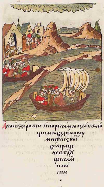 Лицевой летописный свод Ивана IV Грозного. 7041 (1541): О бездождии в Новгородской области, которое было гневом Божьим