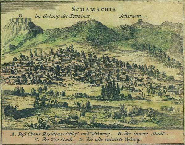 Шемаха на гравюре 1683 года Э.Кемпфера;  http://ru.wikipedia.org/wiki/Шемаха