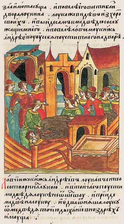 Лицевой летописный свод Ивана IV Грозного. 6921 (1421). Охота на медведя и травля людей
