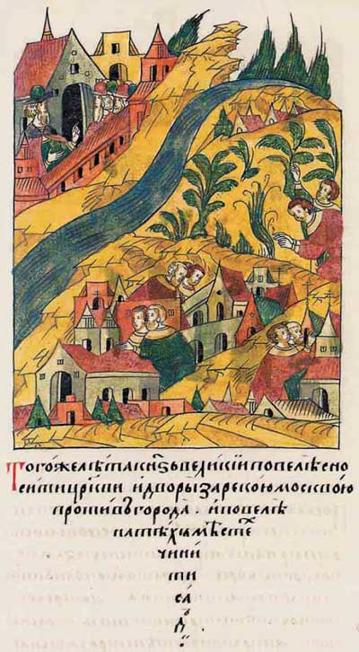 Лицевой летописный свод Ивана IV Грозного7003 (1503). Снос церквей