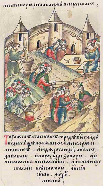 Лицевой летописный свод Ивана IV Грозного. 1136: Русь. Великий голод. Цены на зерно.