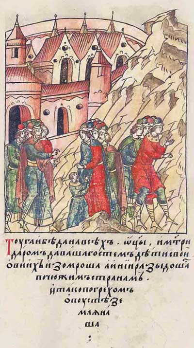 Лицевой летописный свод Ивана IV Грозного. 1136: Русь. Великий голод. Трагедия нации. Спасение детей