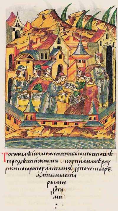 Лицевой летописный свод Ивана IV Грозного. 6920 (1420). Неурожай. Дороговизна в Новгороде