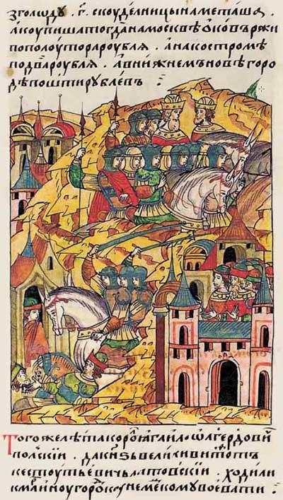 Лицевой летописный свод Ивана IV Грозного. 6930 (1430).  Славянский рейд на Запад