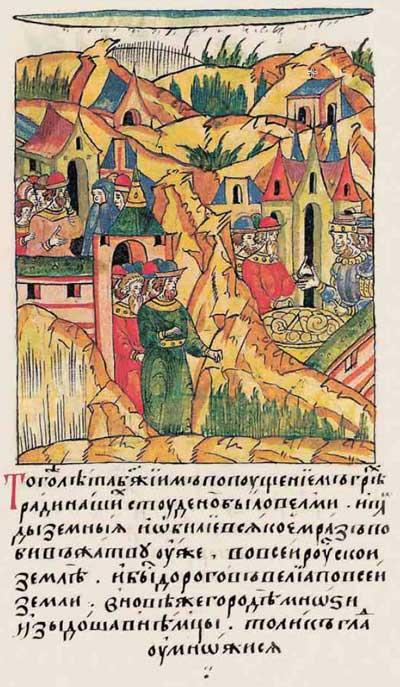 Лицевой летописный свод Ивана IV Грозного. 6944 (1444). Морозы побили урожай. Бегство от голода к немцам