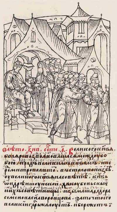 Лицевой летописный свод Ивана IV Грозного. 7052 (1552): Свара местечковых олигархов