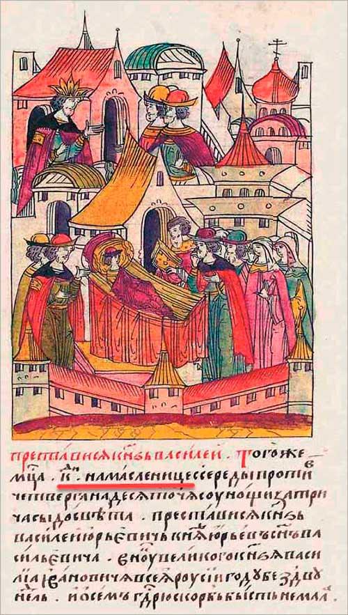 ЛЛС, Книга 23, под 7068 годом от СМ. Скрин автора.