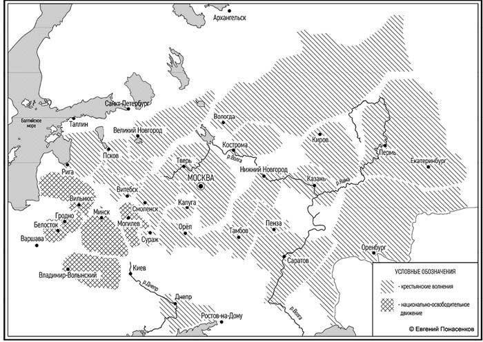 Карта Гражданской войны в России в 1812 году