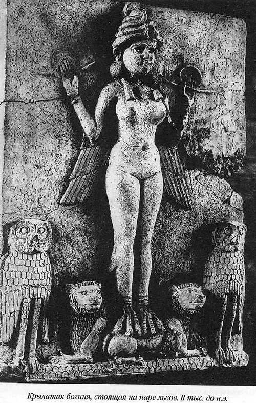 Крылатая богиня шумер