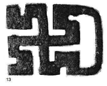 М. В. Седова. Ювелирные изделия Древнего Новгорода (X–XV вв.) // Бронзовая пряжка коловрат-осолонь, [20.100]