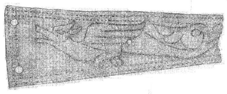 М. В. Седова. Ювелирные изделия Древнего Новгорода (X–XV вв.) // Накладная пластина с драконом, [20.100]