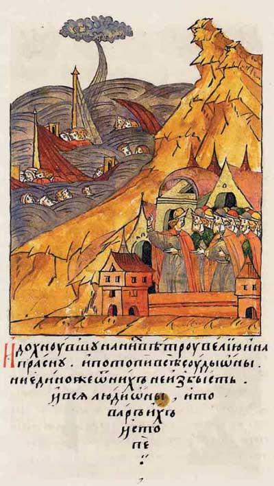 Лицевой летописный свод Ивана IV Грозного. 6980 (1480): Радость московитов по погибшим новгородцам