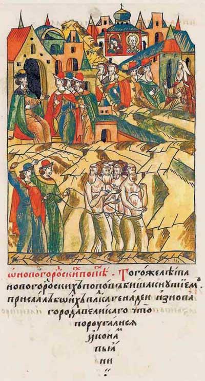 Лицевой летописный свод Ивана IV Грозного. 6996 (1496): За пьянсво и дебоши попов избили кнутом в Москве