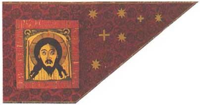 Лик Спасителя – Иисуис Христос на знамени
