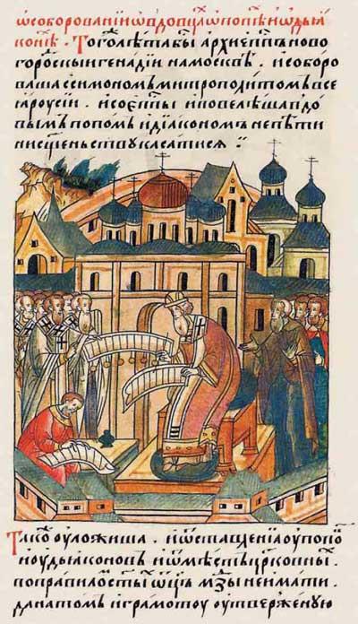 Лицевой летописный свод Ивана IV Грозного. 7011 (1511). О соборовании, о вдовицах, о попах и дьяконах