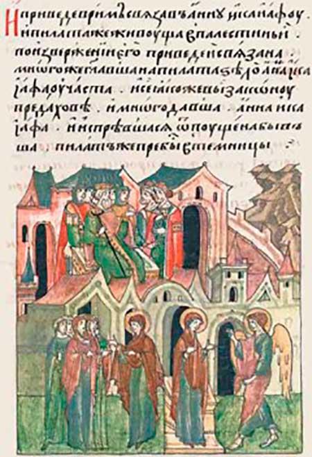 Лицевой летописный свод царя Ивана IV Грозного, Том 6: «Очень много же наговаривать на Пилата Анна и Каиафа начали, а тот отвечал, что они Исуса закону передали. И много дали Анна и Каиафа, и, выиграв спор, отпущены были. Пилат же пребывал в темнице»