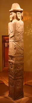 Збручский идол, Краковский археологический музей,  http://webcommunity.org.ua/files/2010/03/Idol_Z2.jpg