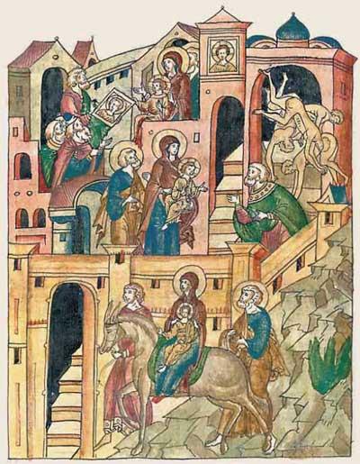 Лицевой летописный свод Ивана IV Грозного. Богородица с Младенцем на осле бегут в Египет