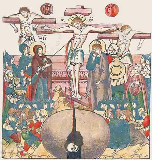 Лицевой летописный свод Ивана IV Грозного. Распятие Исуса Христа. Освобождение грешников из ада