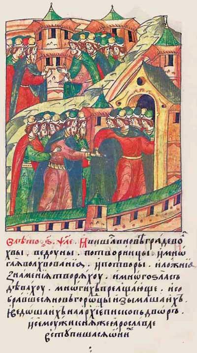 Лицевой летописный свод Ивана IV Грозного. 1235: Русь. Инквизиция