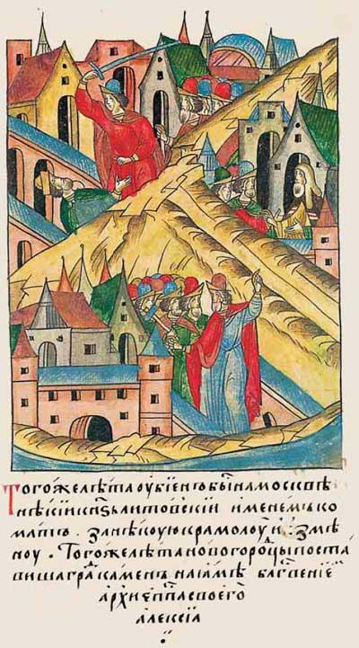 Лицевой летописный свод Ивана IV Грозного. 6892 (1392). В том же году убит был на Москве некий князь литовский по имени Комат за некую крамолу и измену…