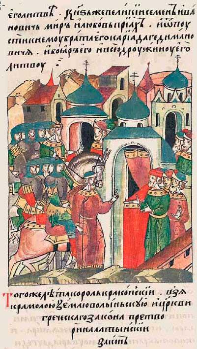 Лицевой летописный свод Ивана Грозного, 1349. Поляки окатоличивают белорусов