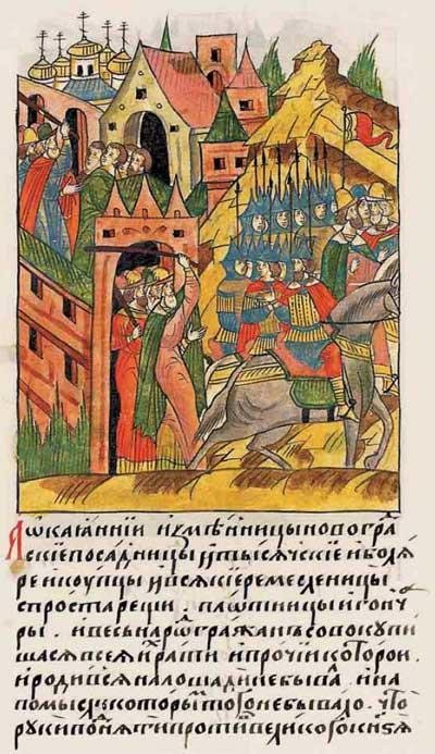 Лицевой летописный свод Ивана IV Грозного. 6978 (1478): Карательный набег на еретиков-новгородцев