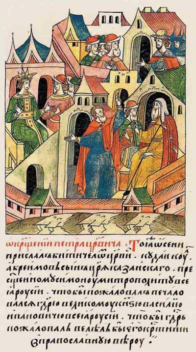 Лицевой летописный свод Ивана IV Грозного. 7014 (1514). О крещении царевича Кудайкула с присвоением ему нового имени Пётр