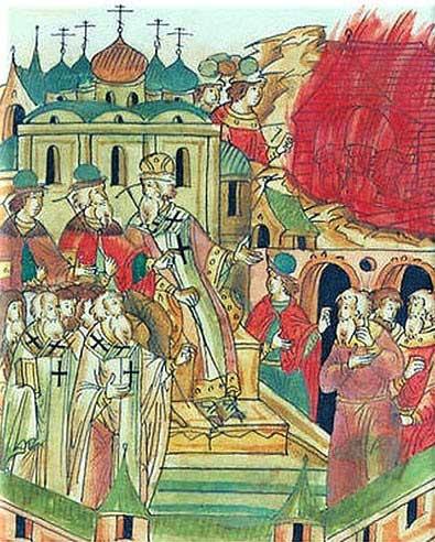 Осуждение еретиков на Соборе 1504 года