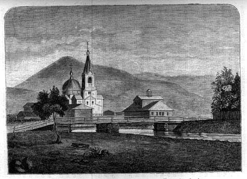 Н.М. Ядринцев. Миссионерское селение Улала в Бийском округе Томской губернии, 1885