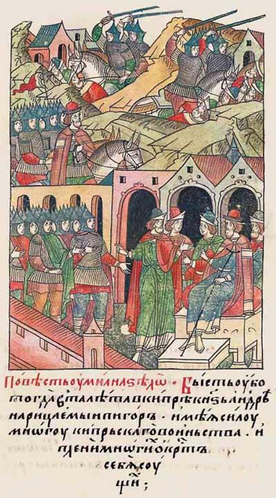 Лицевой летописный свод Ивана IV Грозного. 6874 (1374). Повесть умилна зело: карательный поход князя Андрея – фрагмент 1
