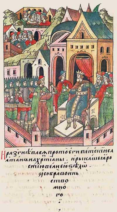 Лицевой летописный свод Ивана IV Грозного. 6874 (1374). Повесть умилна зело: карательный поход князя Андрея – фрагмент 3
