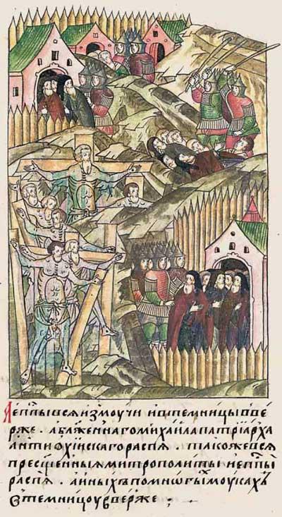 Лицевой летописный свод Ивана IV Грозного. 6874 (1374). Царь Иван Царьградский даёт взятку султану на освободение христиан
