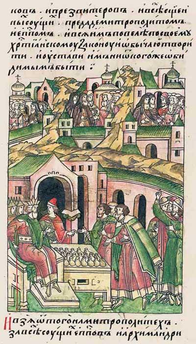 Лицевой летописный свод Ивана IV Грозного. 6874 (1374). Египетский султан отпускает христиан