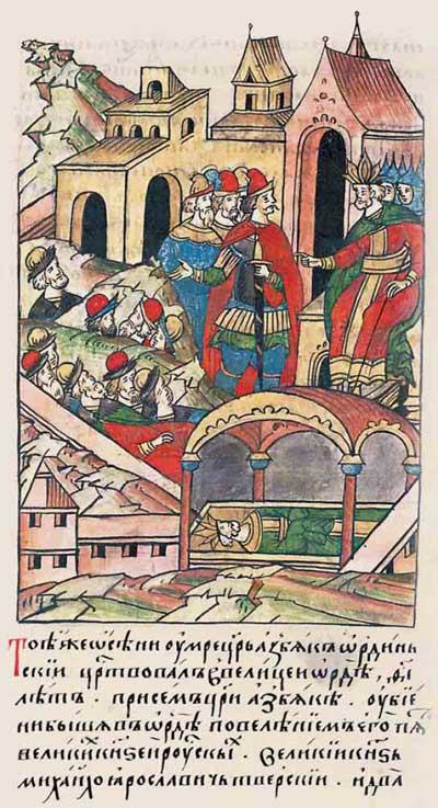 Лицевой летописный свод Ивана IV Грозного. 6849 (1349). Погибшие в Орде Князья русские