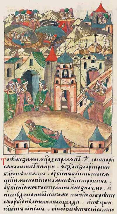 Лицевой летописный свод Ивана IV Грозного. 6864 (1364). Киллеры Московии